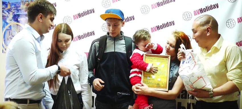 AV Holiday — благотворительная акция 2017 год (видео)