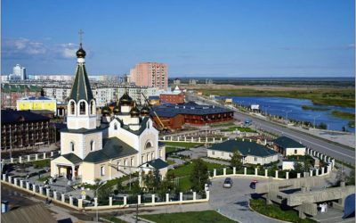 30 сентября офис в Якутске не работает