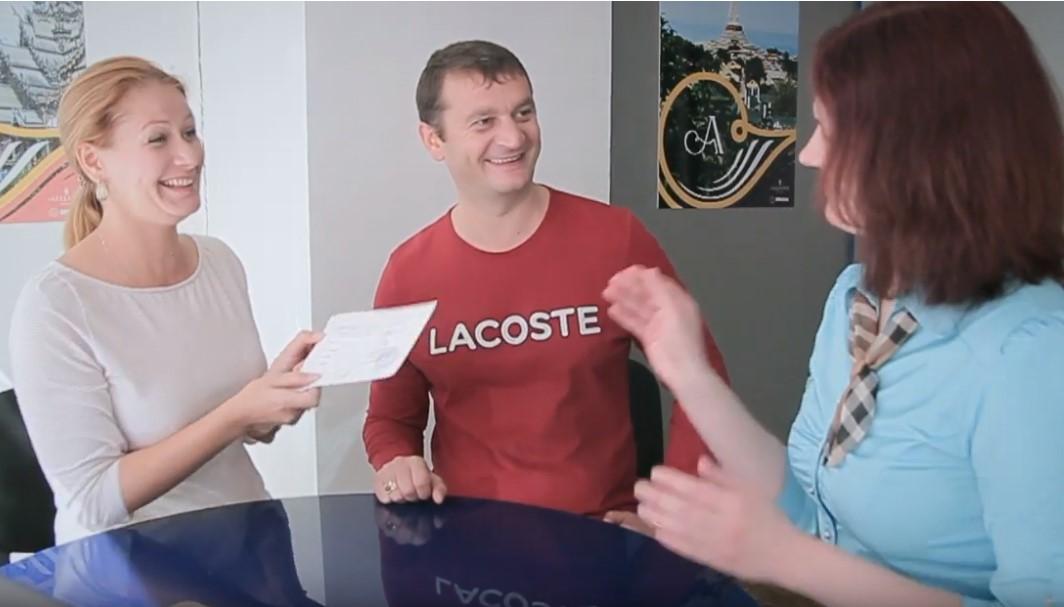 AV Holiday — туристическая компания в Якутске